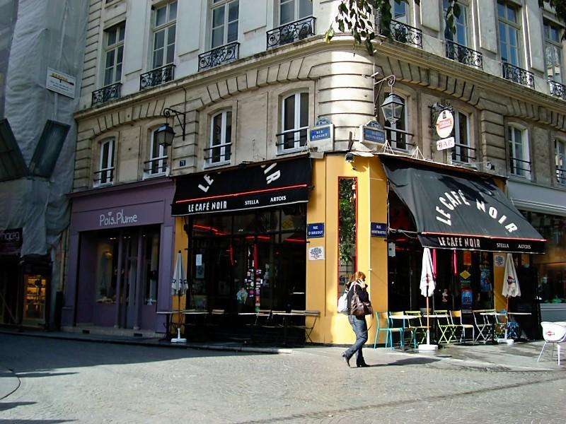 corner with rue Montmartre - paris, caring welcome, Louvre, Opéra, Marais - Paris - rentals