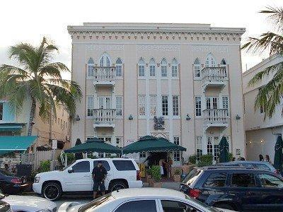 Front of building - 1 Bdrm Condo on Ocean Dr- Direct Across from Ocean - Miami Beach - rentals