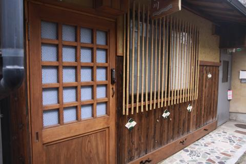 Shirakawa Cottage (Cottage by the White Stream) - Image 1 - Kyoto - rentals
