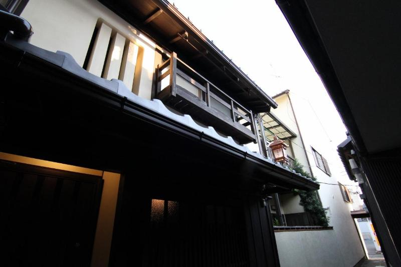 Cozy Machiya to feel the local lifestyle of Kyoto! - Image 1 - Kyoto - rentals