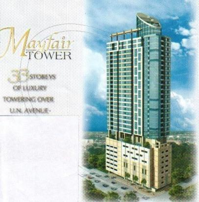 526 United Nations Ave. - Manila Vacation Rental by the Bay - Manila - rentals