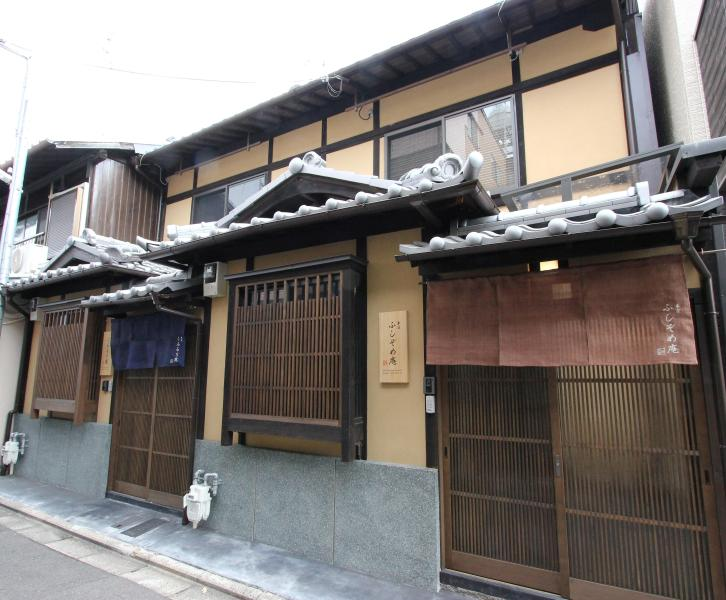 Two separate machiya townhouses are located next to each other.  - Charming & Quality Kyoto Machiya Townhome  (South) - Kyoto - rentals