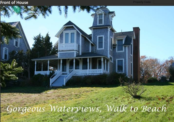 Front of House Overlooking Water and East Chop Drive - Martha's Vineyard Gem - Spectacular Water Views - Oak Bluffs - rentals