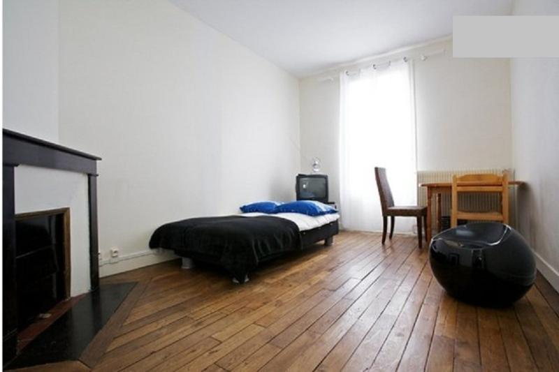 Nice room, 15 minutes from the heart of Paris! - Image 1 - Vitry-sur-Seine - rentals