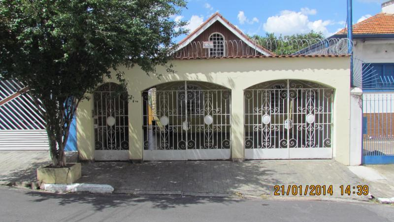 Front Gate - Big and Safe House in Sao Paulo for WorldCup 2014 - Sao Caetano do Sul - rentals