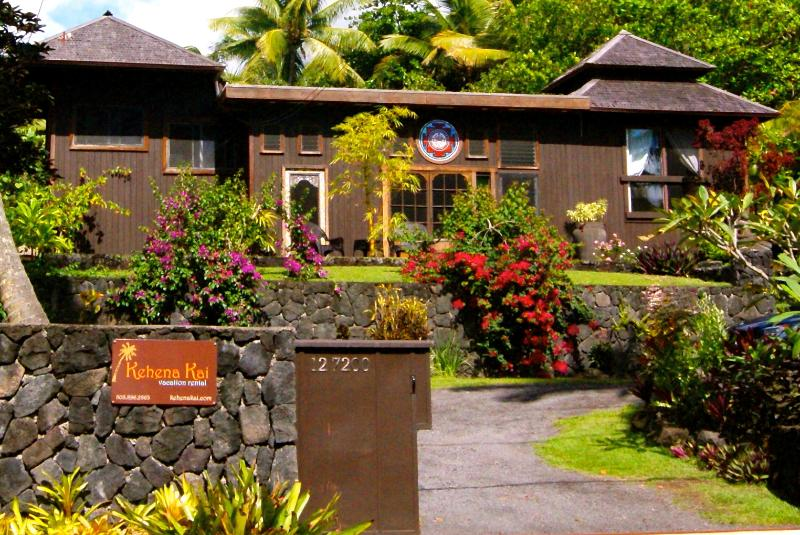 Kehena Kai is across from Kehena Beach and offers complete privacy.  No other homes on the property. - Romantic Balinese Home with Ocean Views, Hot Tub & only steps to Kehena Beach - Pahoa - rentals