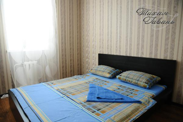 excellent 2 room apartment - Image 1 - Syktyvkar - rentals