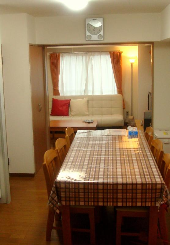 Dining Kitchen - Pocket Wi-Fi !!  Luxury 2BR Apartment in Tokyo! - Tokyo - rentals