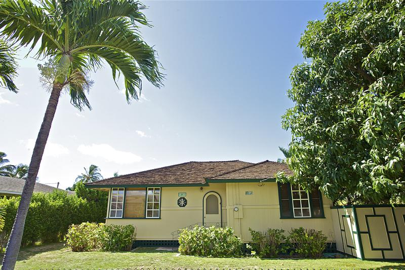 Hale La`akea Exterior - Hale La`akea - A Block from the Beach! - Kekaha - rentals