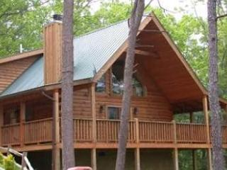 Moonshadow - Sevierville vacation rentals