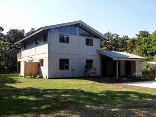 1481 - KATAMA VACATION HOME JUST A SHORT DISTANCE TO SOUTH BEACH - Edgartown vacation rentals