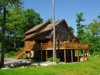 Rocky Adventures - McHenry vacation rentals