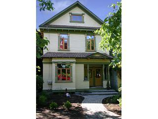 The Lotus Vacation House - Downtown Nelson, BC - Nelson vacation rentals