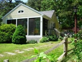 Front of house with screened porch - Chatham Vacation Rental (67051) - Chatham - rentals