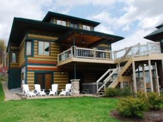 About Time - Western Maryland - Deep Creek Lake vacation rentals