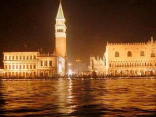 Venice garden home (10 min walk from St Marks Sq ) - Menaggio vacation rentals