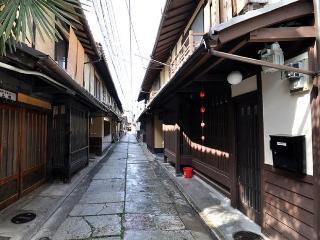 Great & Quiet Location, Elegantly Restored Machiya - Kyoto vacation rentals