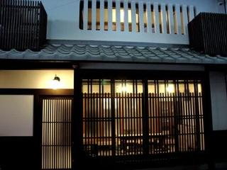 Kyoto machiya townhouse near Gion - Kinki vacation rentals
