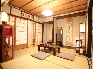Nice Kyoto House in Gion - Kyoto Prefecture vacation rentals