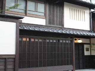 Authentic Machiya Townhouse in the heart of Gion - Kyoto Prefecture vacation rentals