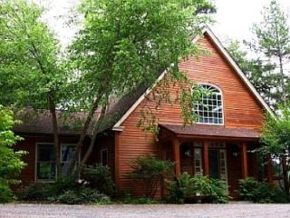 Fountain House - Mount Desert vacation rentals