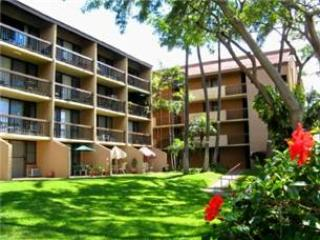 Kihei 1 Bedroom, 1 Bathroom Condo (Maui Vista #2115) - Kihei vacation rentals