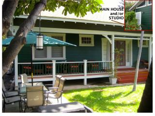 Gracious & Spacious Home and/or Studio Near Beach - Kihei vacation rentals