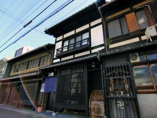 Fantastic Luxury Kyoto Style Townhouse w/WIFI - Kinki vacation rentals