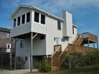 Sara\'s Sea Retreat - SARA'S SEA RETREAT - Nags Head - rentals