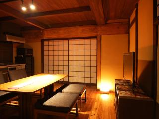 Traditional Kyoto house with modern facilities - Kyoto Prefecture vacation rentals