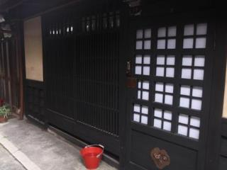 Iho-an (Cottage of Lingering Fragrance)-Machiya - Kyoto Prefecture vacation rentals