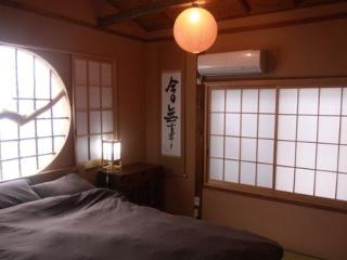 Jizo-An-Travellers Cottage-Beautiful Machiya - Kinki vacation rentals