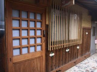 Shirakawa Cottage (Cottage by the White Stream) - Kyoto vacation rentals