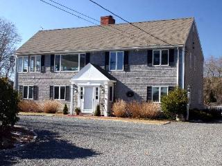 26 Uncle Venies Road - CBLAC - South Harwich vacation rentals