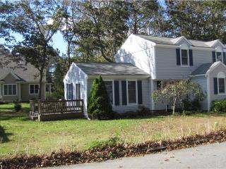 7 Neck Pond Road - TLAV2 - Osterville vacation rentals