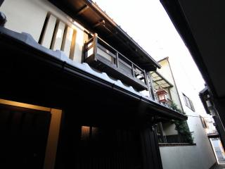 Cozy Machiya to feel the local lifestyle of Kyoto! - Kinki vacation rentals