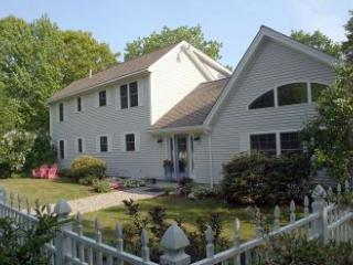 Reachview Estate - DownEast and Acadia Maine vacation rentals
