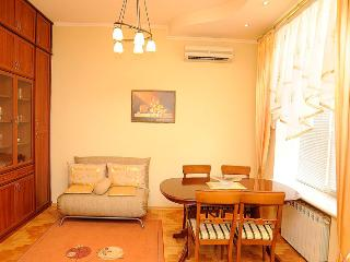 Fortune 2 - Kiev vacation rentals