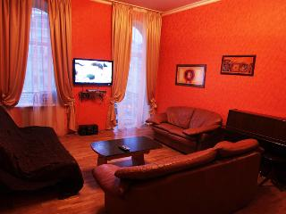 Sauna - Kiev vacation rentals