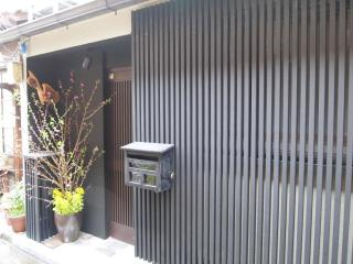 Spend time in Kyoto like you live there - Kinki vacation rentals