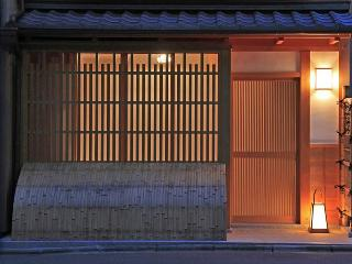 The Gion House is Centrally-Located in Gion - Kinki vacation rentals