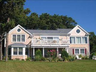 38 South Chatham Rd - HEAGL - South Harwich vacation rentals