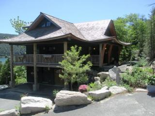 Acadia Lodge - Bar Harbor and Mount Desert Island vacation rentals