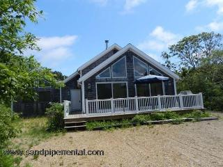 #7173  A great deck for lounging after a long beach day - Martha's Vineyard vacation rentals