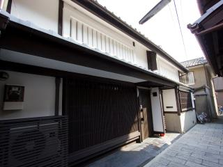 120 year-old Historic House with Modern Comfort - Kinki vacation rentals