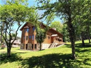 WS 20 -  21 Winters Edge - West Virginia vacation rentals