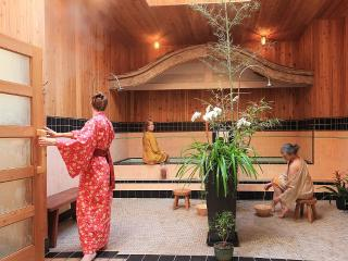 The Miyazaki Bathhouse. Relax, Soak & Steam - Walnut Grove vacation rentals