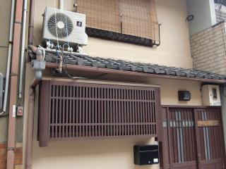 Machiya stay near Karasuma Sanjyo - Kinki vacation rentals