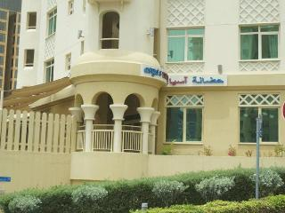 Fantastic 3 Bedroom Beach Apartment 255195 - United Arab Emirates vacation rentals