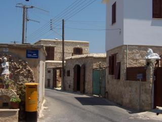 kirithra cottage - Paphos vacation rentals